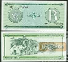 KUBA / CUBA: 5 Peso B 1985  I