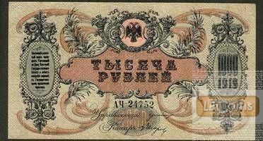 RUSSLAND 1000 Rubel 1919  II+