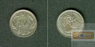 DÄNEMARK 10 Öre 1891 CS  f.vz  selten
