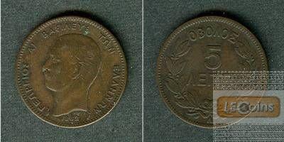 GRIECHENLAND 5 Lepta 1882  ss/ss+