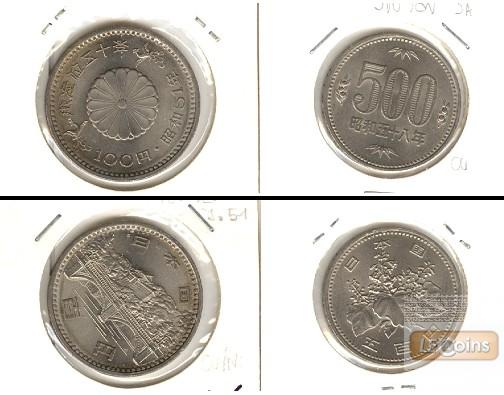 Lot:  JAPAN 2x Münzen  100 + 500 Yen  [1976-1983]