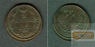 Russland 2 Kopeken 1812 EM  ss+