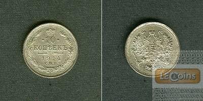 Russland 10 Kopeken 1914 SPB  f.st