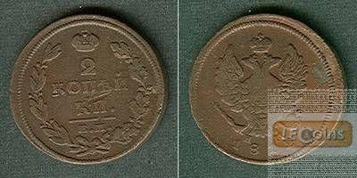 Russland 2 Kopeken 1812 EM  f.ss