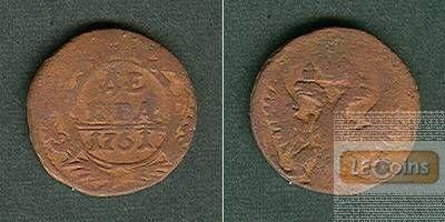 Russland 1/2 Kopeke (Denga) 1751  s
