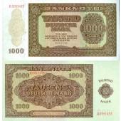 DDR: 1000 DEUTSCHE MARK 1948  Ro.347  I-  selten