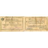 DEUTSCH OSTAFRIKA 1 Rupie 1916  Ro.928d  III