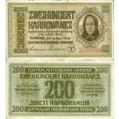 Deutsche Besatzung UKRAINE 200 Karbowanez 1942  Ro.598  III-  selten