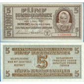 Deutsche Besatzung UKRAINE 5 Karbowanez 1942  Ro.593  I-