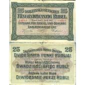 Deutsche Besatzung RUSSLAND 25 Rubel 1916  Ro.462  IV  selten