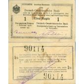 DEUTSCH OSTAFRIKA 1 Rupie 1916  Ro.928o  I-II