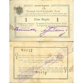 DEUTSCH OSTAFRIKA 1 Rupie 1916  Ro.929k  III