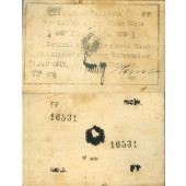 DEUTSCH OSTAFRIKA 1 Rupie 1917  Ro.936d  III+