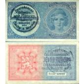 Dt. Besatzung Böhmen & Mähren 1 Krone o.D. (1940) Ro.556a  II-III