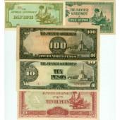 Lot: PHILIPPINEN + BURMA / MYANMAR  5x Japanese Government  I-  [1942-1944]