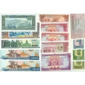 Lot: LAOS  14x Banknote  I  [1962-2003]