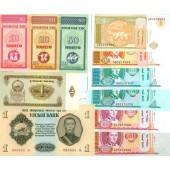 Lot: MONGOLEI  11x Banknote  I  [1955-2002]