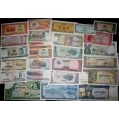 Lot: KAMBODSCHA / KHMER  25x Banknote  I  [1956-2005]