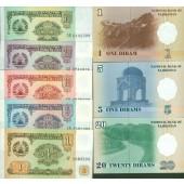 Lot: TADSCHIKISTAN  8x Banknote  I  [1994-1999]