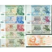 Lot: TRANSNISTRIEN  9x Banknote  I  [1993-2000]