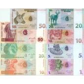 Lot: KONGO / CONGO  8x Banknote  I  [1997-2003]