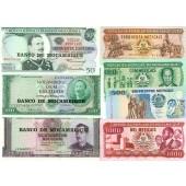 Lot: MOSAMBIK / MOCAMBIQUE  7x Banknote  I  [1961-1991]