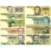 Lot: POLEN / POLAND  9x Banknote  I-III  [1975-1988]