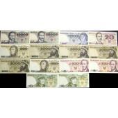 Lot: POLEN / POLAND  14x Banknote  I-III  [1977-1988]