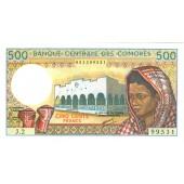KOMOREN  500 Francs 1986 #10a  I