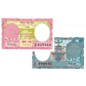 Lot: NEPAL 2x 1 Mohru (Rupee)  I  [1951-1960]