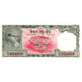 NEPAL 10 Mohru (Rupees) 1956  I