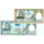 Lot: NEPAL 2x Rupee Banknote  I  [1997]