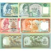 Lot: NEPAL 6x Rupee Banknote  I  [2002]