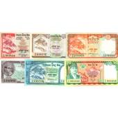 Lot: NEPAL 6x Rupee Banknote  f.I  [1961-2008]
