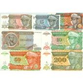 Lot: ZAIRE  7x Banknote  I  [1981-1994]
