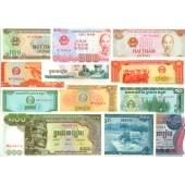 Lot: ASIEN / ASIA  Kambodscha + Vietnam 12x Banknote  I  [1972-1998]