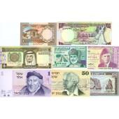 Lot: ASIEN / ASIA  Vorderasien Mix  8x Banknote  I  [1978-1997]