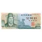 SÜDKOREA / SOUTH KOREA  500 Won 1973  I