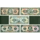 Lot: ECUADOR  5x Banknote  I  [1983-1993]