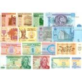 Lot: EUROPA  ehem. Sowjetrep. Mix  16x Banknote  I  [1991-2005]
