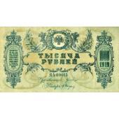 RUSSLAND 1000 Rubel 1919  II-