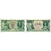 TSCHECHOSLOWAKEI / CZECHOSLOVAKIA 100 Kronen / Korun 1931  SPECIMEN  I