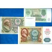 Lot: 3x RUSSLAND / UdSSR 3, 100, 200 Rubel  I-  [1991-1992]