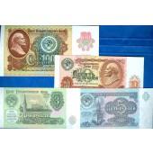 Lot: 4x RUSSLAND / UdSSR 3, 5, 10, 100 Rubel 1991  I-