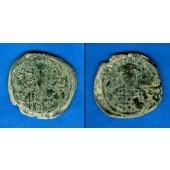CONSTANTIN X. Dukas Follis  ss  [1059-1067]