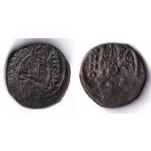 HERACLIUS  Follis  OVERSTRUCK  ss  [610-641]
