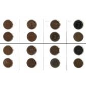 Lot: DEUTSCHES REICH  8x 2 Pfennig  [1874-1910]