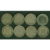 Lot: DEUTSCHES REICH  8x 10 Pfennig  [1888-1908]