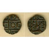 BHUTAN 1/2 Rupee Period III  ss-vz  [1835-1910]