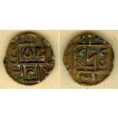 BHUTAN 1/2 Rupee Period III  ss+  [1835-1910]